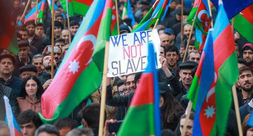 Participants of rally against election outcomes, Baku, April 14, 2018. Photo by Aziz Karimov for the Caucasian Knot.