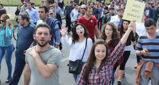 "Participants of the action in Yerevan, April 19, 2018. Photo by Tigran Petrosyan for the ""Caucasian Knot"""