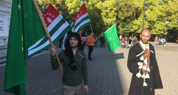 Participants of the events dedicated to the Circassian Flag Day in Sukhumi. Photo by the Caucasian Knot correspondent.