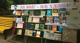 Day of Ossetian language and literature in Vladikavkaz. Photo: Alina Boltaeva https://sputnik-ossetia.ru/photo/20170514/4147145.html