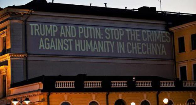 Appeal to Donald Trump on the facade of the presidential palace in Helsinki. Photo is provided by Human Rights Campaign https://twitter.com/HRC/status/1018673219853783040