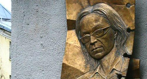 Memorial plaque in memory of Anna Politkovskaya. Photo: RFE/RL