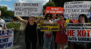 "Protest rally by the real estate investors of the RC ""Dynasty"", Volgograd, July 8, 2017. Photo by Tatiana Filimonova for the Caucasian Knot"
