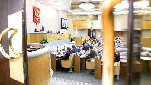 A session in the Russian State Duma. Photo http://duma.gov.ru
