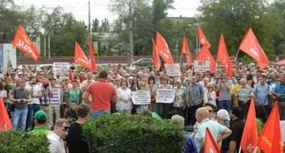"A protest action against pension reform in Volgograd on July 28. Photo by Tatyana Filimonova for the ""Caucasian Knot"""
