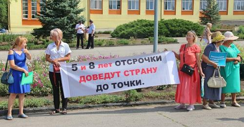 Rally in Krasny Sulin, Rostov Region, August 4, 2018. Photo by Vyacheslav Prudnikov for the Caucasian Knot