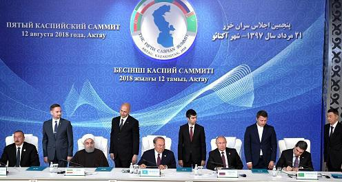 Participants of the V Caspian Summit, August 12, 2018. Photo: http://www.kremlin.ru/events/president/news/58296/photos/54966