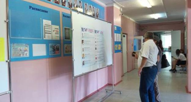 "At a polling station in the Volgograd Region on September 9, 2018. Photo by Tatyana Filimonova for the ""Caucasian Knot"""