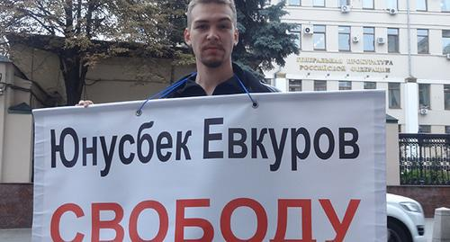 Dagestani resident holds picket in support of the Ingush oppositionist Magomed Khazbiev, Moscow, September 13, 2018. Photo is provided by the activist