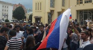 "A rally in Makhachkala on June 12, 2017. Phot by the ""Caucasian Knot"" correspondent"