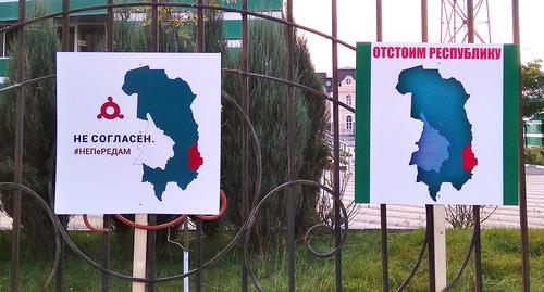 Posters in the streets of Magas. Photo by Umar Yovloi for the Caucasian Knot