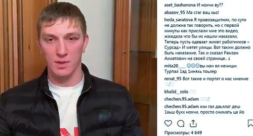 Chechnya residents publicly apologizes for throwing a metal can at metro passengers. Screenshot from video: https://www.instagram.com/p/BoxsAcrB_Fs/