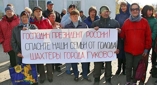 Miners take part in protest action, October 26, 2018. Photo by Vyacheslav Prudnikov for the Caucasian Knot
