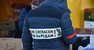 "An inscription on a protester's coat. Magas, October 2018. Photo courtesy of Yakub Gogiev for the ""Caucasian Knot"""