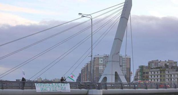 "The banner of the participant of the action on the Akhmat Kadyrov bridge. November 28, 2018. Photo by David Frenkel for the ""Caucasian Knot"""