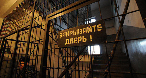 Pre-trial detention facility. Photo: Yelena Sineok YUGA.ru