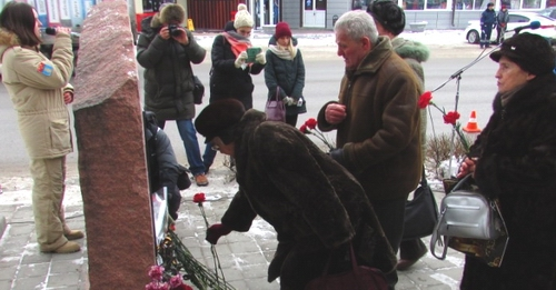 Action in memory of victims of trolleybus terror act in Volgograd, December 30, 2018. Photo by Vyacheslav Yaschenko for the Caucasian Knot