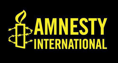 Logo of the Amnesty International. Photo https://amnesty.org.ru