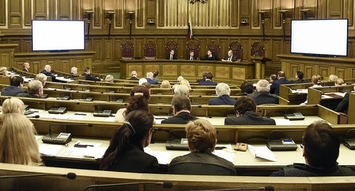 The meeting of the Russian Supreme Court. Photo: http://www.vsrf.ru
