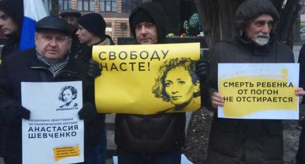 Picket in support of Anastasia Shevchenko, February 1, 2019. Photo by Konstantin Volgin for the Caucasian Knot