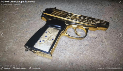 One of the pistols seized by law enforcers during Murad Saidov's detention. Screenshot of a photo on Alexander Talipov's page on Facebook https://www.facebook.com/alexandr.talipov/posts/2107335269360707