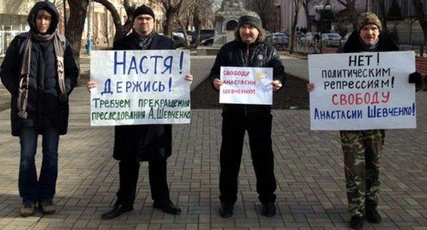 Picket in support of Anastasia Shevchenko in Astrakhan, February 10, 2019. Photo: Alena Sadovskaya for the Caucasian Knot