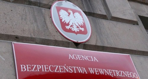 Poland's domestic counterintelligence agency, Warsaw. Photo: Polskie Radio (RFE/RL)