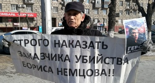Volgograd activist Anatoly Yeldyrkin holds picket demanding to find the customer of Nemtsov's murder, Volgograd, February 24, 2019. Photo by Tatiana Filimonova for the Caucasian Knot