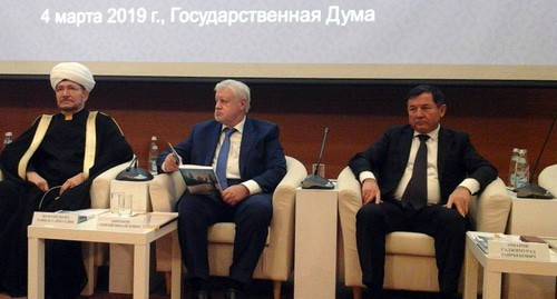 "Organizers of the conference: Mufti Ravil Gainutdin, A Just Russia's chairman Sergey Mironov, and an MP Gadjimurad Omarov. Photo by Rustam Djalilov for the ""Caucasian Knot"""