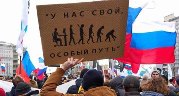 Rally against the isolation of the Runet, Moscow, March 10, 2019. Photo by Gor Aleksanyan for the Caucasian Knot