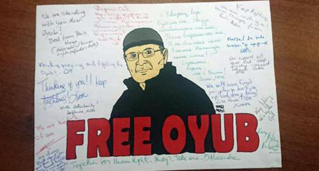 Cartoon with words of encouragement for Oyub Titiev. Photo courtesy of HRC 'Memorial'