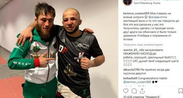 Dagestani Rustam Karimov (on the right) and Chechen Abdul-Rakhman Dudaev (on the left), MMA fighters. Photo: screenshot of the post on Instagram kerimov_rustam009 https://www.instagram.com/p/BvFXbTiFw1g/