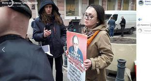 The rally in support of Oyub Titiev in Saint Petersburg. Photo: screenshot of Yelena Grigorieva's post on Facebook https://www.facebook.com/photo.php?fbid=287868815461737&amp&#59;set=pcb.287868848795067&amp&#59;type=3&amp&#59;theater&amp&#59;ifg=1
