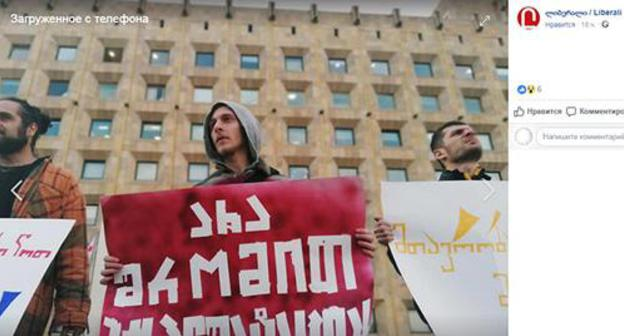 """Six participants of """"Solidarity with Workers"""" action detained in Tbilisi"""