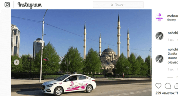 "Islamic scholars question success of ""female taxi"" in Chechnya"