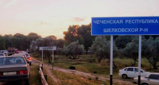 "A road sign on the Chechen-Dagestani border. Photo by Ilyas Kapiev for the ""Caucasian Knot"""