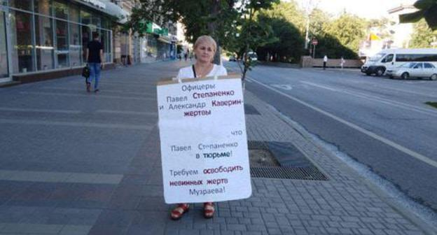 "Margarita Kaverina during a solo picket. June 14, 2019. Photo by Tatyana Filimonova for the ""Caucasian Knot"""