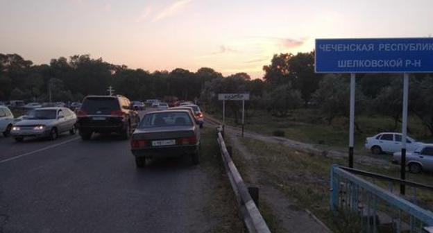 Dagestani Chechens after that residents of Shelkovskoy area aid Kadyrov's answer headed for boulevard authorize dismantling