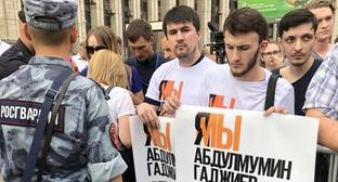 "Participants of the rally ""Society Demands Justice"" in Moscow declare their support for Abdulmumin Gadjiev. Photo by Magomed Tuayev for the Caucasian Knot"
