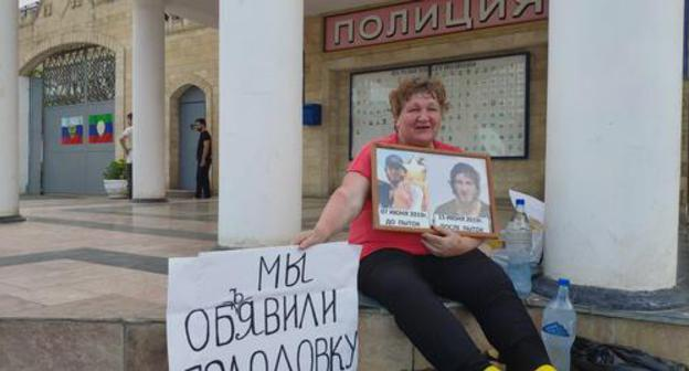 all the rage Dagestan, hunger-striker claims act enforcers' coldness headed for announce accomplishment