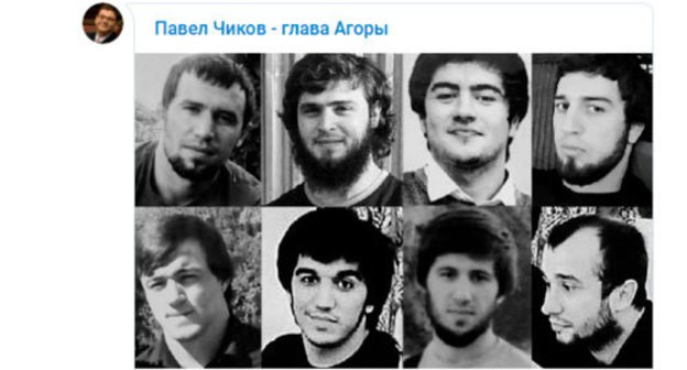 "Photos of eight Dagestanis, who, according to the law enforcement bodies, were plotting a terror act and were killed in a shootout. Screenshot of the message of Pavel Chikov, the head of the ""Agora"", in his Telegram channel https://t.me/pchikov/2369"