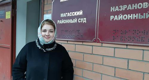 "Zarifa Sautieva. Photo by the press service of the Human Rights Centre (HRC) ""Memorial"""