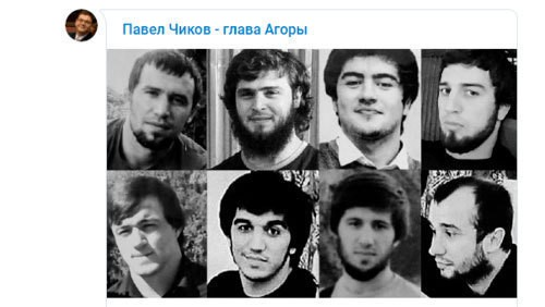 "Photos of eight Dagestanis, who, according to the law enforcement bodies, were plotting a terror act and were killed in a shootout. Screenshot of the message of Pavel Chikov, the head of the ""Agora"" in his Telegram channel https://t.me/pchikov/2369"