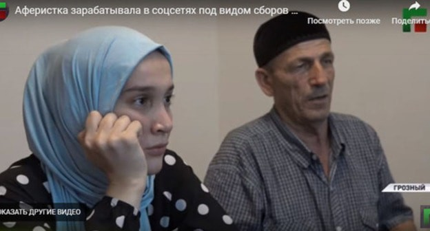 "A resident of Chechnya and her father apologized on the air of the ""Grozny"" TV Channel for the girl's arrangements in social networks to raise money for medical treatment of a non-existent child. Screnshot of the video by the ""Grozny"" TV Channel https://www.youtube.com/watch?v=i8K7gp7Ms3M"