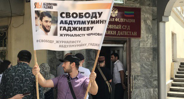Dagestani SC cancels permit for action in support of journalist Gadjiev