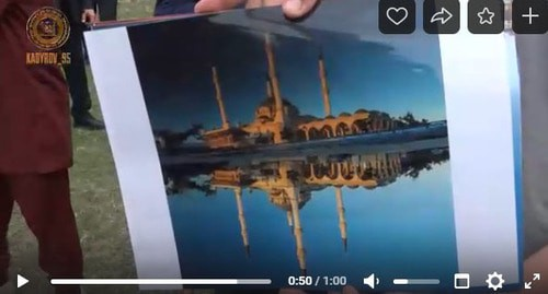 Draft drawing of the Mosque named after Tamerlan Musaev to be built in the village of Mairtup. Screenshot from video posted by 'Chechnya Segodnya', https://www.youtube.com/watch?v=xg8d8Hl6pwo