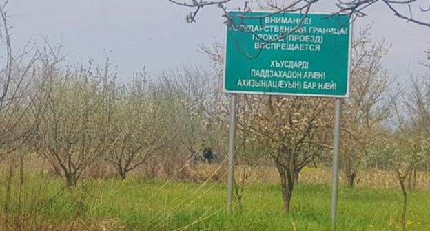 Georgian villagers complain about implications of demarcation with South Ossetia