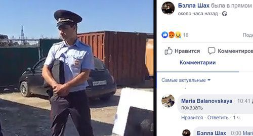 Law enforcers near Bella Shakhmirzova's house. Photo: screenshot of the video posted on Bella Shakhmirzova's page on Facebook https://www.facebook.com/bella.shakhmirza/videos/10219809696494557/