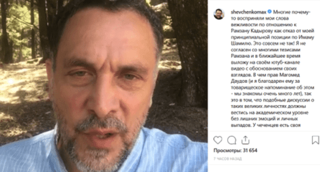 collective networks act towards Shevchenko's account because a further act of contrition en route for Kadyrov