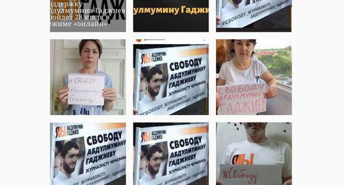 Online demonstration in support of Abdulmumin Gadjiev. Screenshot of action's Instagram page, http://www.instagram.com/explore/tags/демонстрациязасвободуабдулмумуна
